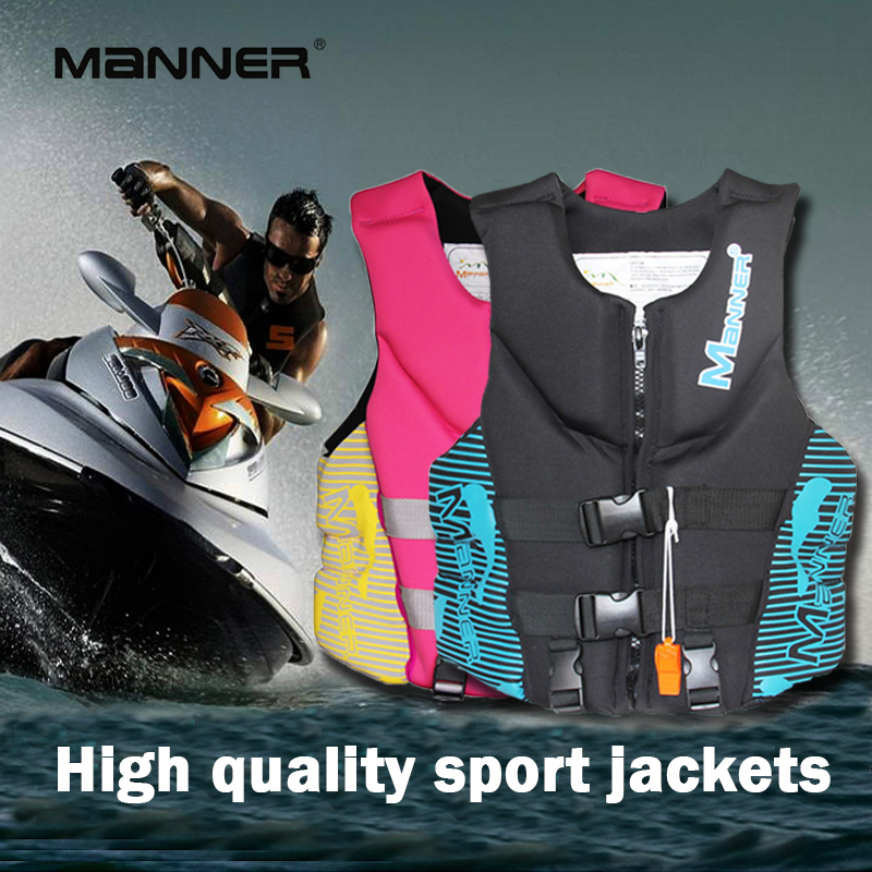 Professional motorboat vest High quality adult life vest font b SWIMMING b font clothing super life