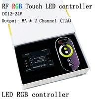 12A DC 12 V/24 V RF Sem Fio dedo Toque controlador de Temperatura de Cor RGB para 5050/3528 RGB Tira CONDUZIDA MINI home lighting 1 pçs/lote