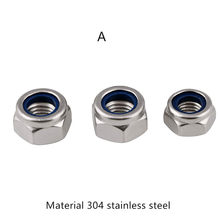 1 Tas DIN985 M2 M2.5 M3 M4 M5 M6 M8 M10 M12 Stainless Steel Self-Locking Nut Lock Nut locknut Slip Nilon Hex Nut Bermacam Kit(China)