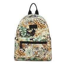 Backpack Women School Shoulder Bags for Teenage Girls Bagpacks Female Mini Escolar Mochilas Feminine Lion Printed Sac A Dos New