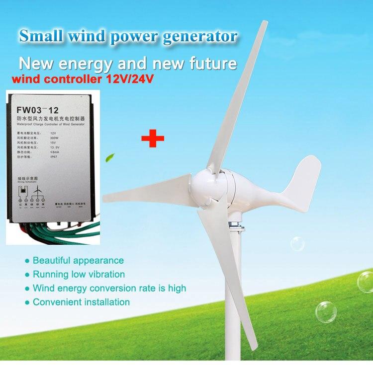 100 W triphasé AC 12 V 24 V en option générateur d'éoliennes à aimant permanent avec petites pales noires de contrôleur de chargeur de vent