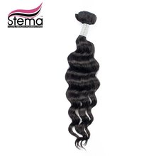 Brazilian Virgin Hair Loose Body Wave Hair 1pc Sample Order Human Hair Bundles Stema Hair Extensions No Shedding