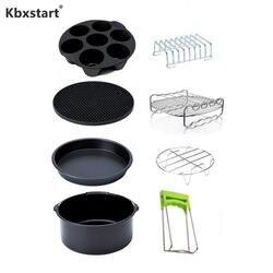 Kbxstart Air приборы для фритюрницы 8 дюймов 8 шт. Philps Friteuse для 5.2qt-5.8qt электрическая фритюрница запчасти Кухня кухонная утварь