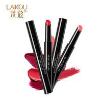 LAIKOU 5Colors Matte   Lipstick   Pencil Beauty Long Lasting Waterproof Sexy Matte Liquid   Lipstick   Pencils Moisturizer Lips Makeup