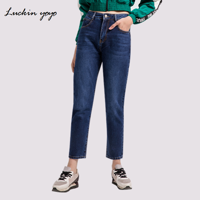 Jeans Luckin Yoyo Basic Jeans Solid Womens Jeans Large Sizes High Waist Denim Women Pants Pencil Women Jeans Mom Jeans For Women