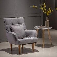 008YZH современный маленький хлопково-льняной ленивый диван, спальня, балкон, мини-диван, простой одноместный диван, кресло для гостиной, кабинета, расслабляющий диван