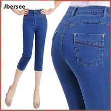 Stretch Jeans Women Pants Elastic Embroidered Blue High-Waist Plus-Size Summer Calf-Length