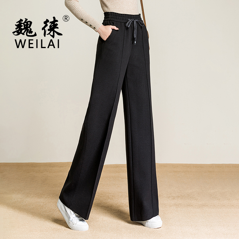 Women Knitted   Wide     Leg     Pants   Modis Black Full Length   Pants   Loose Palazzo   Wide   Trousers Pencil High Waist Winter   Pants   for Women