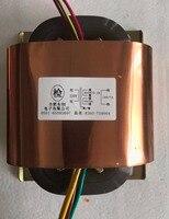 400 V 0.3A 5 V 2A 14 V 7A R трансформатор с сердечником 400VA R320 пользовательские трансформатор 220 V медный щит источник питания усилителя