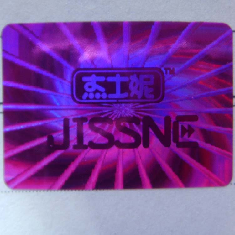 Wenzhou chenshuo laser laser holographic anti-counterfeiting label custom trademark one-time fragile sticker printing sticker