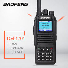 Baofeng DM-1701 DMR Walkie Talkie Rádio UHF VHF Ham Radio CB Station Digital Analog Kompatibel Dual Slot Waktu Рация Рации YAESU(China)