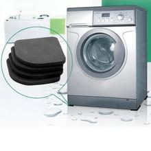 Anti-vibration refrigerator mats non-slip washing shock bathroom multifunctional pads machine sets
