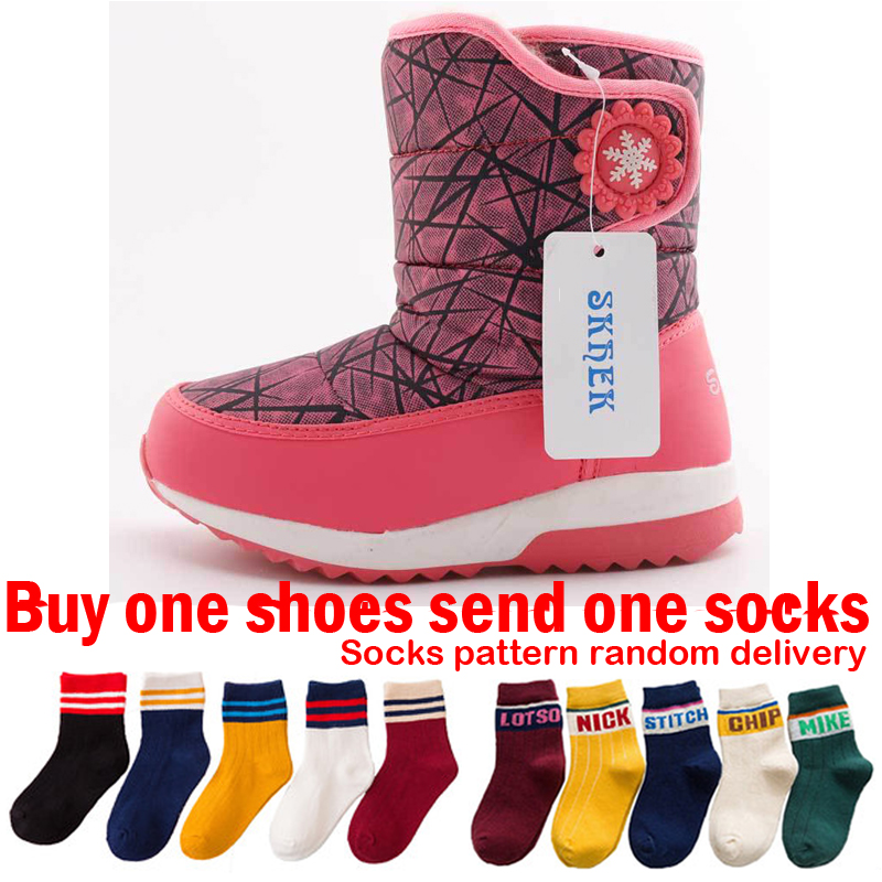 Fashion Boys Snow Boots Kids Winter Shoes for Girls Fur Boots Child Suede Winter Boots for Children Warm Plush Snowshoes uovo christmas winter warm children medium knitted wool snow boots for kids girls cow suede cotton boots shoes for 4 10t ccs027