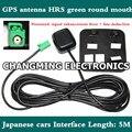 Interfaz de antena gps de automóviles japoneses hrs verdes boca redonda fuerte señal pioneer avic f cabeza de dvd del coche con magnética (5 unids)
