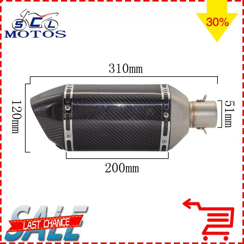 Sclmotos 51мм углеродного волокна мотоцикл выхлопная Труба глушителя с dB-Killer для Z750 и YZF R1 и R6 в ZX-6р на ZX-10r с GSXR с наклейкой