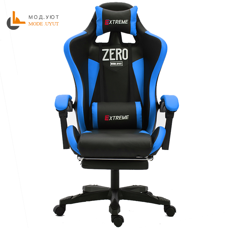 все цены на High quality WCG chair mesh computer chair lacework office chair lying and lifting staff armchair with footrest онлайн
