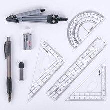 Новинка 8 шт пластиковый набор для рисования ластик математический карандаш, Канцтовары для учащихся хороший помощник для обучения
