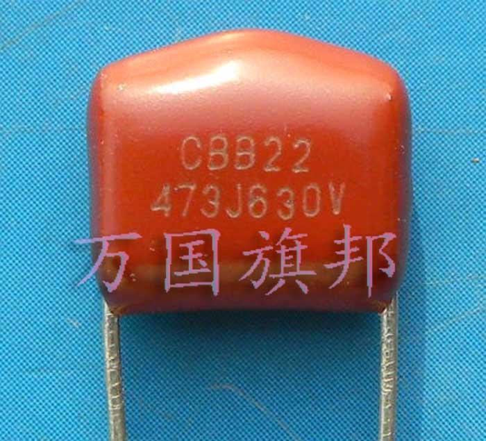 Free Delivery.CBB22 metallization polypropylene film capacitor is 630 V 4730.047 University of Florida