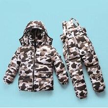 Russia Winter children clothing sets Girl Ski suit set sport boys Jumpsuit snow Jackets/coats+ bib pants 2pcs set