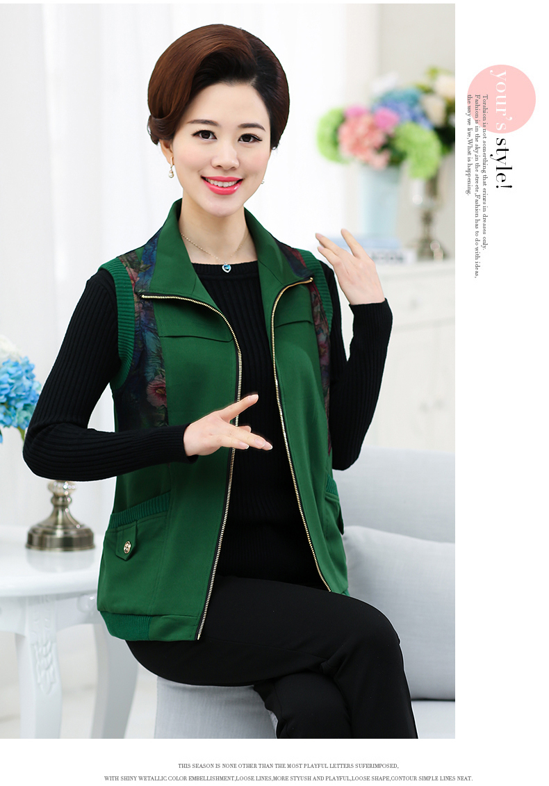 WAEOLSA Women Casual Vest Turn Down Collar Waistcoat Green Red Black Vests Woman Zipper Front Gilet Mother Leisure Waistcoats Spring (8)