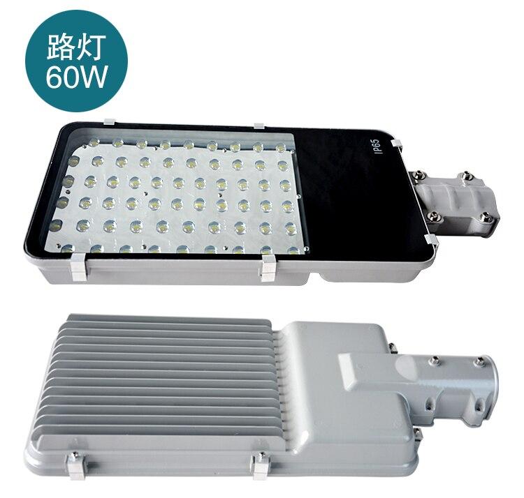 5pcs/lot Wholesale AC85 265V 60W LED Street Lights Solar Light IP65 Bridgelux 130LM/W LED Led Street Light 5 Year Warranty