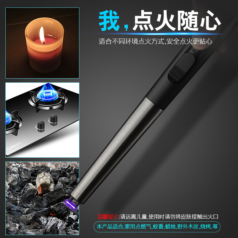 USB Rechargeable Candle Lighter Electric Arc Lighter for Kitchen Camping BBQ Windproof Flameless Plasma Lighter Gifts for Women