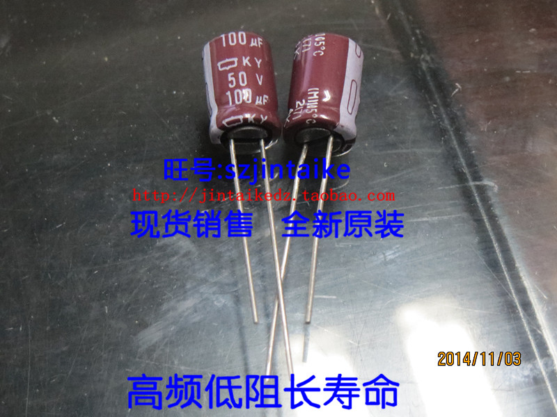2018 hot sale 30PCS/50PCS NIPPON electrolytic capacitor <font><b>50V100UF</b></font> 8X11.5 KY/KZE series of brown 105 degrees free shipping image