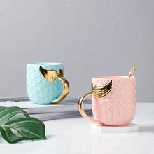 Creative coffee cup pink blue Mermaid tail porcelain cups Mug tea party bone china Afternoon teacup Water