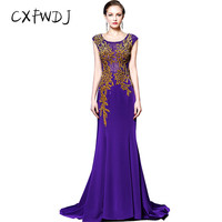 High Grade Satin Hand Made Glass Drill Noble Royal blue Aristocratic Fabric Long Fishtail Women's Mopping Evening Wear Dress