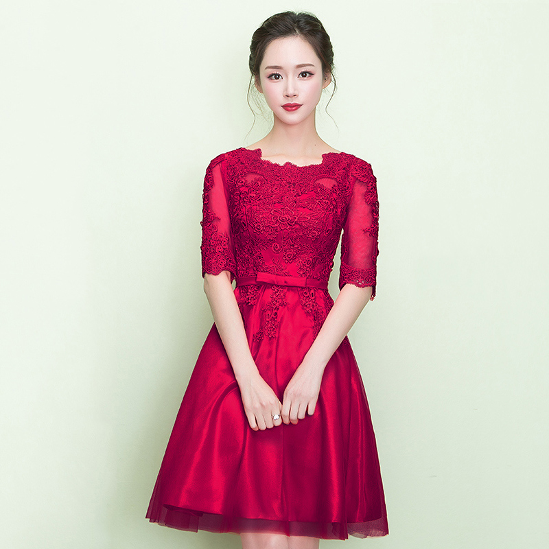 Wine Red Long Formal Party Dress Wedding Appliques Half Sleeve Tulle Evening Gowns Lace-Up Slim Elegant Banquet Dresses