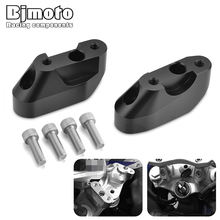 BJMOTO 2pcs R1200 RS 2018 Aluminum Motorcycle HandleBar Risers Adaptor Exchange Height UP For BMW R1200RS 2015 2016 2017