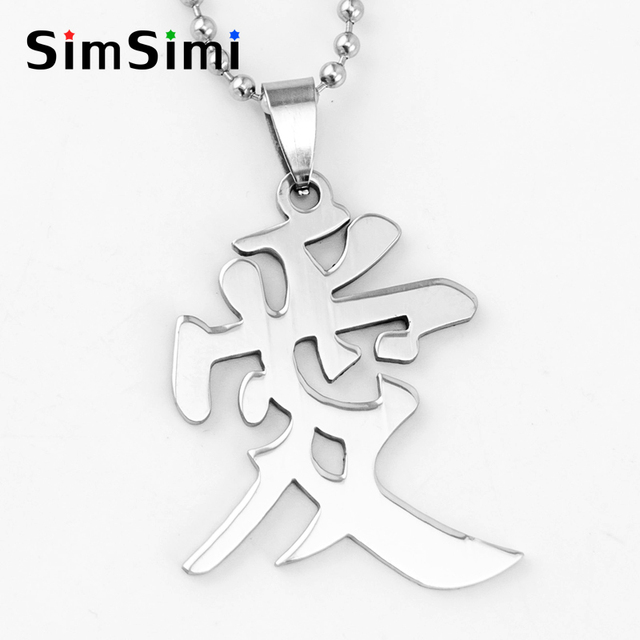 Aliexpress Buy 50pcs Hanzi Love Letter Pendant Chinese