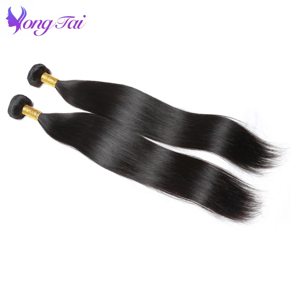 Raw Indian Straight Hair 100% Human Hair Weave Bundles 1Pc Only Non Remy Hair Extension Customized 8-30inches Fast Shipping