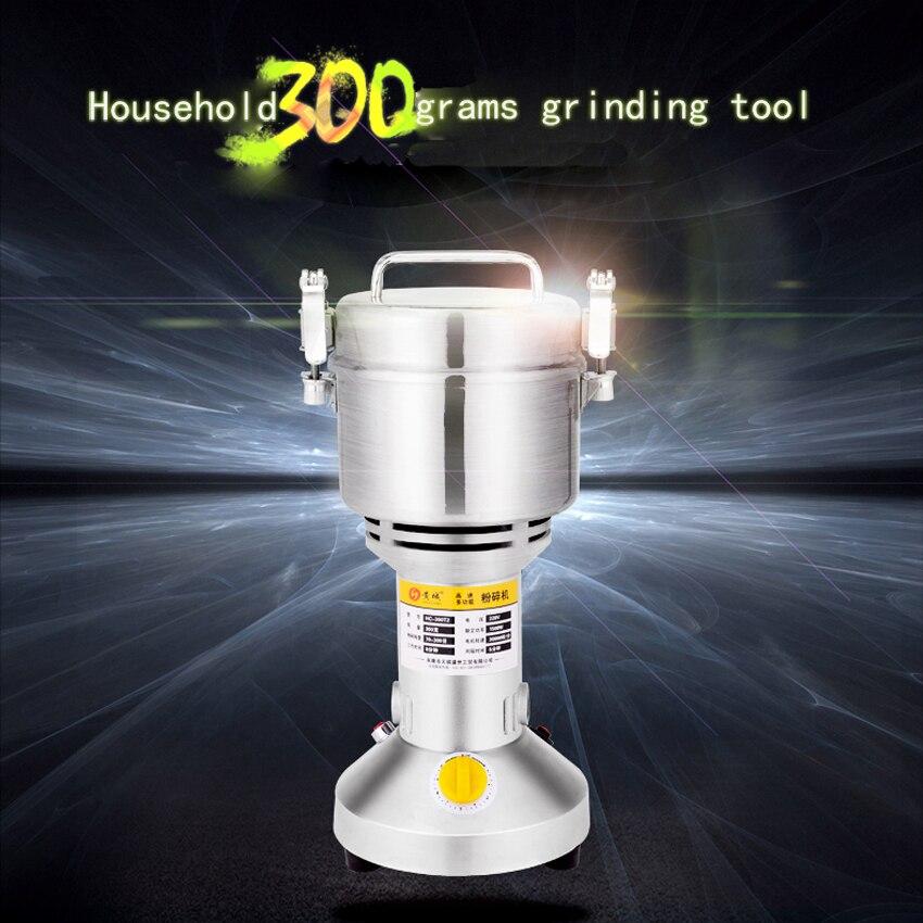12V2A 1 3MP HD 4 IR light plastic indoor-definition night