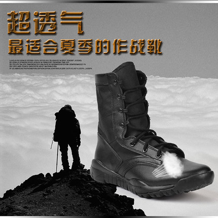 Sports & Entertainment ... Horse Riding ... 32609241820 ... 3 ... freeshipping CQB Military Tactical Black Boots Desert Combat Outdoor Army Hiking Summer light weight Leather Men Boots black ...