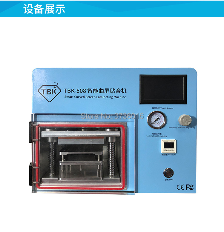 TBK 508 edge 5 in 1 lcd Glass OCA laminating machine with full set laminating mold curved glass display repair for SamsungTBK 508 edge 5 in 1 lcd Glass OCA laminating machine with full set laminating mold curved glass display repair for Samsung