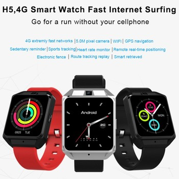 H5 4G Wifi GPS Smart Watch Phone 5MP Camera Quad Core 1.1GHz 1G RAM 8G ROM Compass Heart Rate Pedomete Fashion Sport SmartWatch