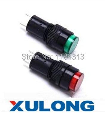 NXD-212 Индикатор Сигнальная NXD-212, DC12V, DC24V, AC220V, 12 мм ...