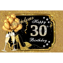 Laeacco 30th 40th 50th Birthday Party Celebration Balloon Ribbon Scene Photographic Background Photography Studio Photo Backdrop