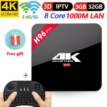 3GB RAM 32GB ROM Android 6.0 TV Box 3GB 16GB Amlogic S912 Octa Core h96 pro Streaming Smart Media Player Wifi BT4.0 4K TV box  цена и фото