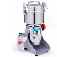Mill grain mill superfine powder machine grinding machine household food broken machine