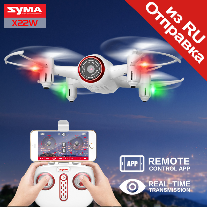SYMA X22W RC Drone With Camera Dron Helicopter Quadcopter