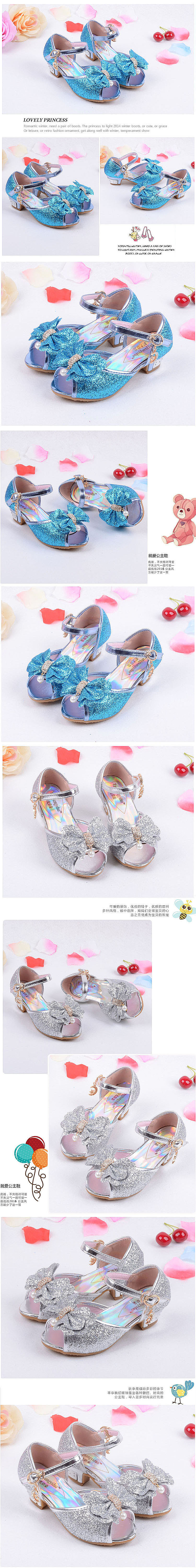 159 225cm Girls High Heels Sandals Children 3 4 5 6 7 8 9 Years Sweater Anak Laki Rbj347 Old Blue Gold Pink Silver Anna Elsa Sofia Princess Shoes In From Mother