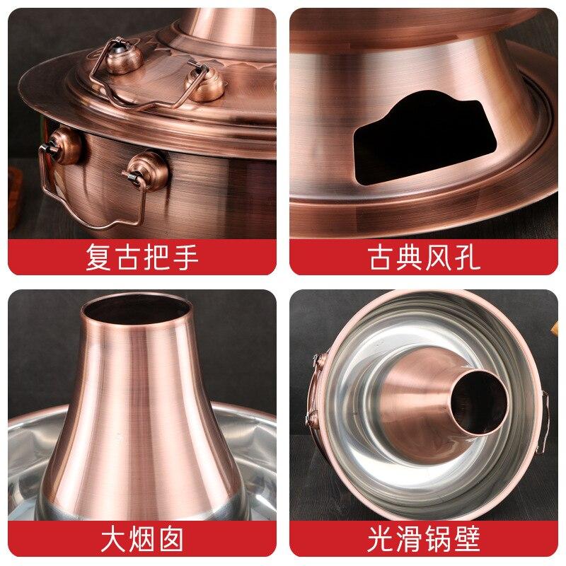 Engrosada de acero inoxidable carbón chino cobre olla caliente viejo Beijing estilo olla caliente chino olla de Fondue de utensilios de cocina conjunto - 4