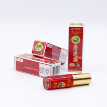 где купить Balm Refreshing Oil 5ml For Headache Dizziness Medicated Oil Rheumatism Pain Abdominal Pain Cheng cheng oil дешево