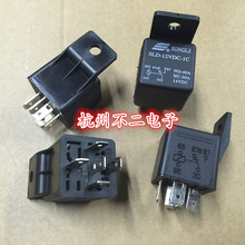 New SLD-12VDC-1C 5-pin automotive relay 40A 14VDC