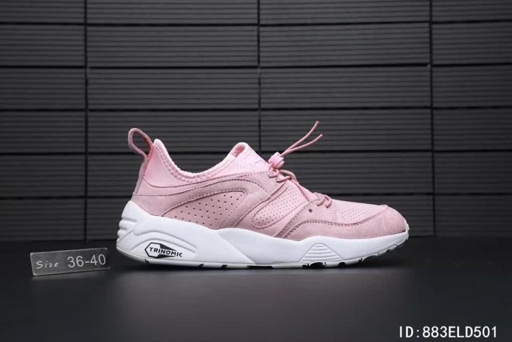 2018 Original Puma Phenom Satin EP Women's Pink Sneakers Suede Satin Badminton Shoes size 36 40