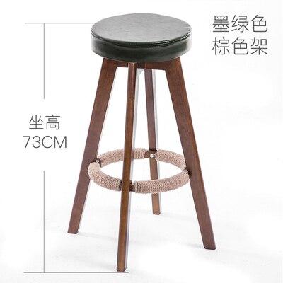 1B Home Bar Stool High Stool Solid Wood Bar Stool Modern Minimalist Rotating Creative European Front Desk Chair