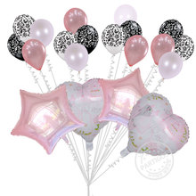 20pcs/lot 18inch Star Heart Helium Foil Latex Balloon Birthday Party happy Wedding marriage Decoration Inflatable Air Globos