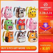 Новинка 2019 года 3D животных Дети рюкзаки бренд дизайн для девочек и мальчиков рюкзак малышей Дети неопрен школьные ранцы детский сад